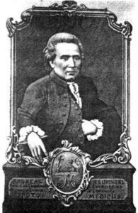 Андрей Крупинський