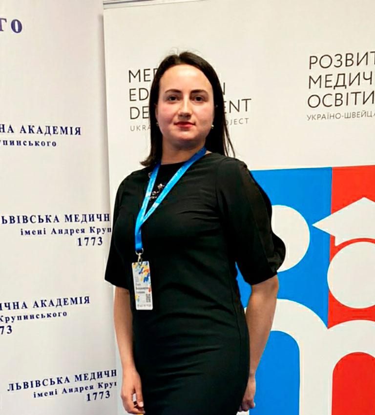 Ольга-Ільчишин
