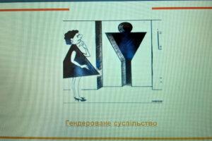Не (до) представленість жінок у політичній системі України: причини і стратегії подолання